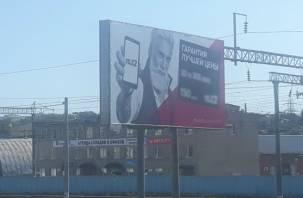 Добро пожаловать, или «старичкам» вход воспрещен: политика Tele2 обидела давних абонентов