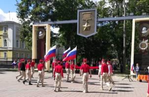 В центре Смоленска прошёл флэшмоб