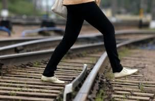 За переход железной дороги в неположенном месте могут увеличить штраф в 20 раз
