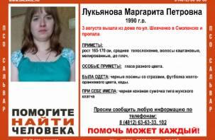 В Смоленске разыскивают пропавшую женщину с глазами разного цвета