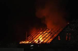 Под Смоленском сгорел частный дом