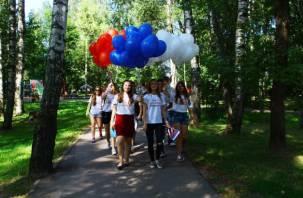 Программа праздничных мероприятий в День Государственного флага в Смоленске