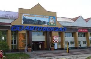 На смоленский автовокзал вернули автобус «Курск – Санкт-Петербург»