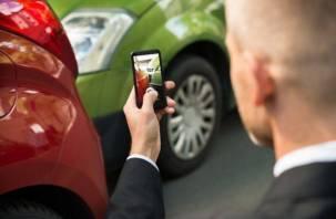 Смоленские автомобилисты смогут оформить ДТП через мобильное приложение