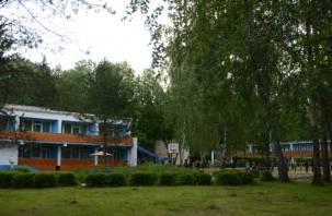 В Смоленской области отремонтируют оздоровительный центр «Голоевка»