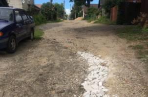 В Смоленске дорога на улице в Заднепровье десятки лет не видела ремонта