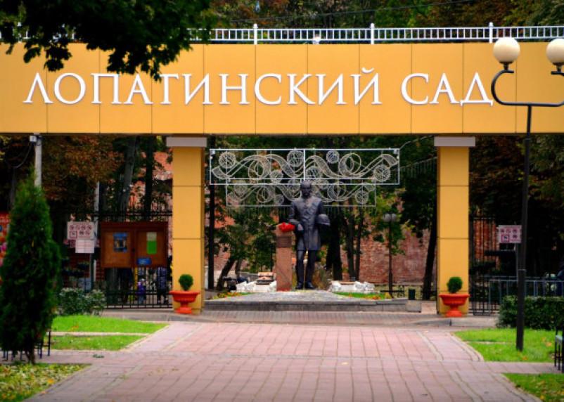 В Смоленской области стартует онлайн-голосование по выбору дизайн-проектов