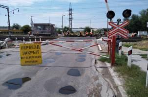 В Смоленской области закроют три переезда