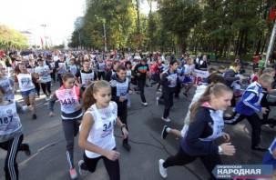 В День бега центр Смоленска перекроют для транспорта