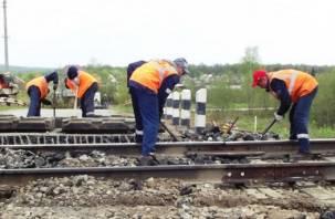 Смоленский железнодорожный перегон Вязьма — Семлево закроют