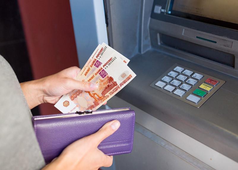 В банкоматах города Смоленска пропали деньги