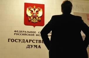 Депутаты пожертвуют своим отпуском ради пенсионной реформы