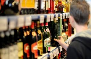 Рядом со школами хотят начать продавать алкоголь