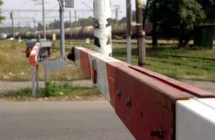 В Смоленске в районе Гнездова закрыты два железнодорожных переезда