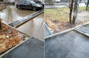 «Комфортную городскую среду» в Смоленской области изучат с пристрастием