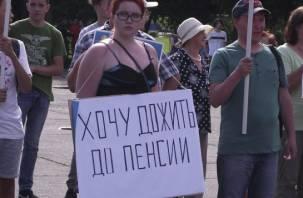 В Рославле на площадь Ленина выйдет толпа митингующих жителей