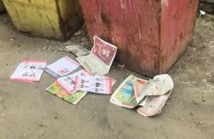Смоляне жалуются на предвыборный мусор