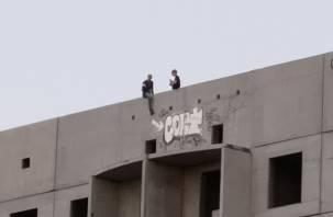 В Смоленске дети рискуют жизнью на крыше недостроенной многоэтажки
