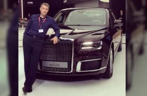Смоленский автоблогер выяснил, когда появится Aurus кабриолет