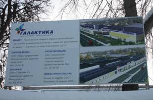«Галактическое свинство»: жители Смоленска остались недовольны восстановленным тротуаром у ТРЦ