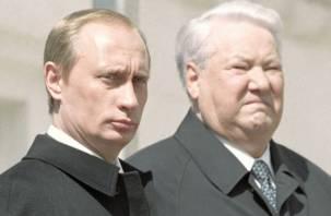 «В конечном итоге я встретил Путина»: рассекречен тайный разговор Ельцина
