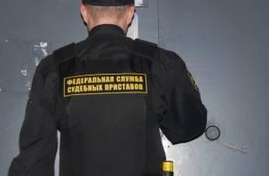 В Смоленске к распорядителю бюджетных лекарств придут судебные приставы