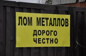 Рославльчанка украла автозапчасти с территории завода