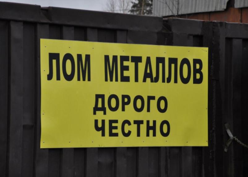 В Сафоново злоумышленники сожгли дачный дом, чтобы заработать на металлоломе