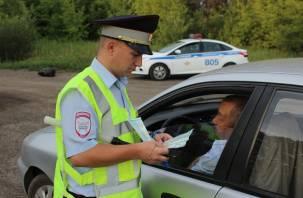 На выходных смоленских водителей будут «тормозить»
