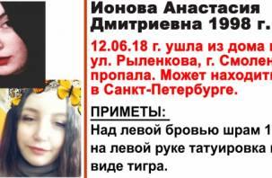 В Смоленске два месяца ищут девушку с татуировкой в виде тигра