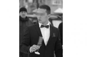 «Погиб в свой день рождения»: озвучено имя третьего погибшего на борту Ил-20 смолянина