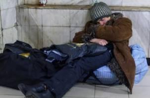 В Смоленске мурманский бомж обокрал женщину на вокзале