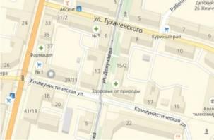 В Смоленске до Дня города будет перекрыта улица Докучаева