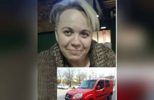 Стала известна судьба таинственно исчезнувшей женщины на красной иномарке