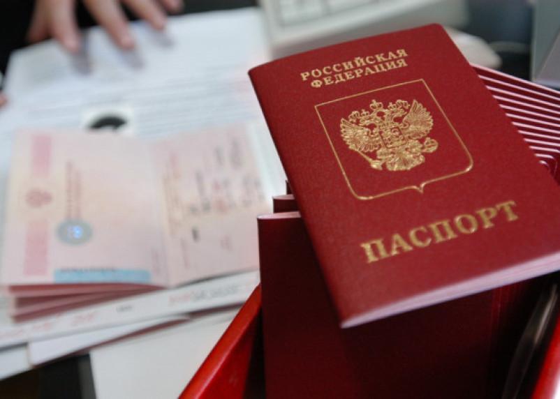 Загранпаспорт стал доступнее для россиян
