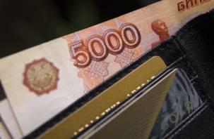 Жест доброй воли. Для россиян с высокими зарплатами хотят поднять налоги