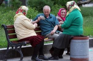 С 14 мая в РФ упростят порядок назначения пенсий