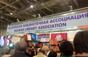 Книга смоленской библиотеки – в числе победителей всероссийского конкурса