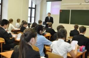 Смоленские учителя будут работать в школах Таджикистана