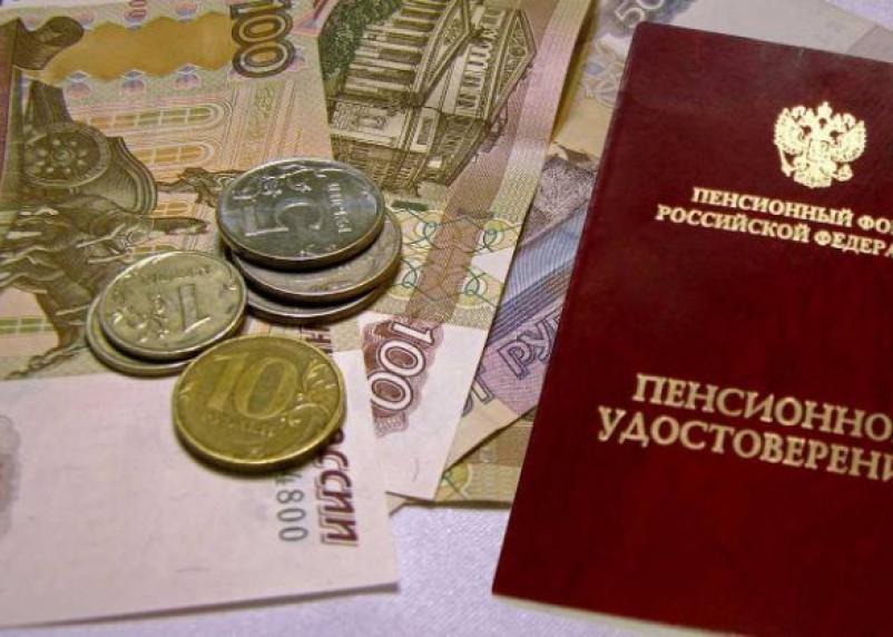 На Смоленщине реальные пенсии меньше официальных