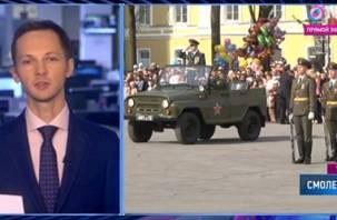 Федеральный канал рассказал о праздничном военном параде в Смоленске