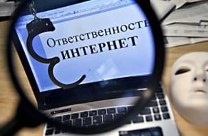 Сын Михаила Боярского предложил сурово наказывать за клевету в Интернете
