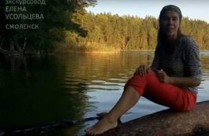 Смолянка – среди победителей конкурса «Лучший гид России»