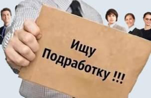 Из-за пенсионной реформы Госдума запретит россиянам подработку