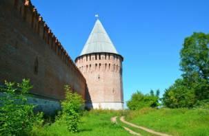 В Смоленске впервые состоится День крепости