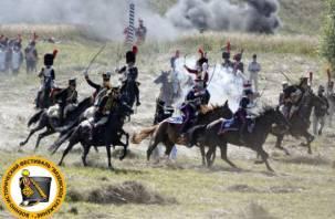 На Смоленщине снова будут сражаться с армией Наполеона
