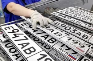 В России изменятся автомобильные номера