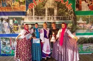 На фестивале в Беларуси народный хор из Смоленской области победил в двух номинациях