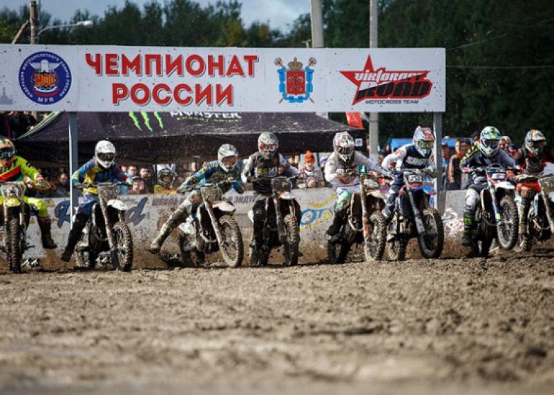 Смоленский мотогонщик был среди сильнейших на Чемпионате России