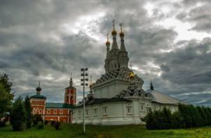 Власти в Вязьме нарушают Конституцию России?